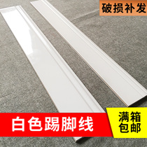 White Kick line tile black foot line all porcelain antique brick foot line tile line Nordic style