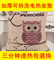 Can be disassembly and washing electric cushion thickened blanket surface electric pad cushion Warm pad USB heating cushion 5V Safety Voltage