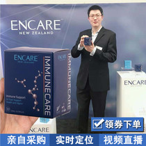 Encare Oral Active Ear Bovine lactoferrin free-yi Capsule Adult version 3 years old and above available 30 capsules