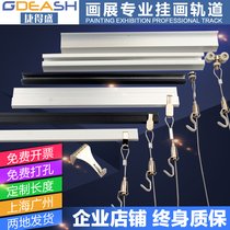 Hanger track adjustable hook mobile painting and rail exhibition gallery hanging Mirror line groove sliding guide wire hanging line hanging rail
