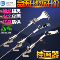 Hanger track wire rope hanging Draw rope painting exhibition gallery adjustable hanging hook hanging guide rail groove hanging draw hook
