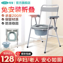 Toilet chair for the elderly Home disabled mobile toilet chair Toilet foldable pregnant woman toilet chair for the elderly