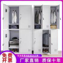 Steel staff iron cabinet Dressing cabinet Bag cabinet Staff dormitory wardrobe Lock locker Shoe cabinet Multi-door cabinet
