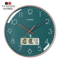 TIMESS clock clock wall clock living room creative home fashion atmospheric wall watch free punching light luxury silent radio clock