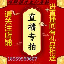 Root carving modern new Chenhua black bone white powder garnet scar Guanyin Damer animal text play wood carving solid wooden base
