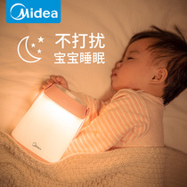 Beautys remote-controlled lactating small night light baby 牀 the head bedroom sleeping eye protection moon charging lamp