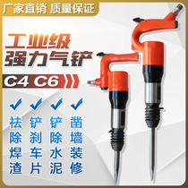 Wind shovel gas to engage in blade gas wind hammer clear sand hair prickly rivet brake plate welding slag removal tool