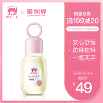 Red elephant baby Qihuang Jinlu baby toilet water herbal anti itch products children cool bath gold dew