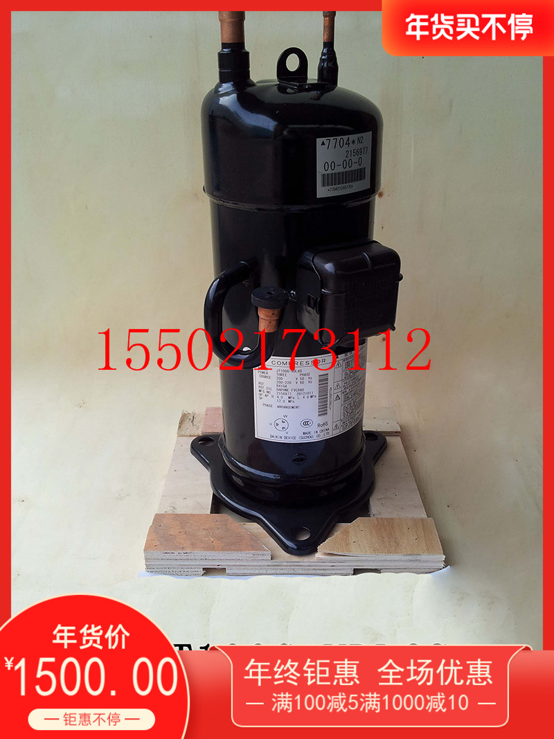 New large gold variable frequency compressor JT100G-VDL RMXS160EV2C RMXS112EV2C air conditioning accessories