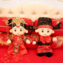 Creative Shuangxi Pillow couple cushion Bed Rag doll A couple of newlyweds wedding gifts wedding Gifts Happy Baby