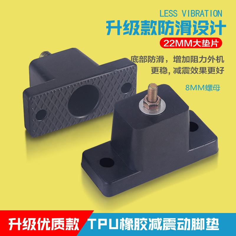 Haohai transporteur de climatisation extérieure absorbant l'air pad augmenter la hauteur tapis de climatisation externe base de climatisation amortisseur de choc pad pied