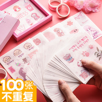Hand stickers set 100 a cute cartoon girl heart account material spree diy small fresh retro anime characters Japanese ins decoration and paper stickers accounting tools
