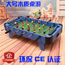Crowns large childrens tabletop 檯 game table game table game table game with Bobbys football machine