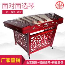 Yangqin 402 Mahogany Pear yangqin Instrument Primer Beginner Test Grade Five code ten tones professional playing national musical instruments