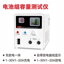 Electric vehicle battery 18650 lithium iron ternary lithium battery pack capacity tester Charge and discharge machine detector