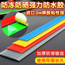 Non-slip self-adhesive type kindergarten stairs thickened rubber income side of the stairs non-slip rubber floor pressure