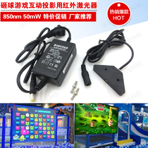 850NM50MW near infrared one-word line laser multi-touch interactive projection smashing ball game Laser