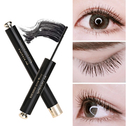 Special offer every tiny mascara brush head curl CILS durable waterproof mascara no halo