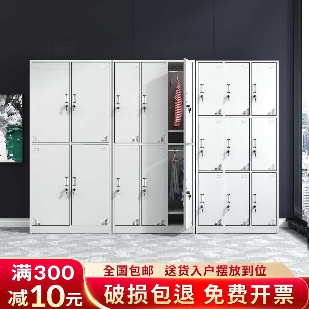 Steel colored locker staff tin wardrobe gym yoga studio storage cabinet with lock file cabinet