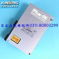 Elevator brake power lock gate excitation rectifier DGZJ-3000 AC110 AC220V new spot