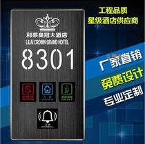 Отель электронный дверной звонок сенсорный электронный дверной звонок индивидуальный номер номера электронный дверной дисплей