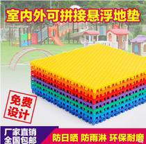Outdoor environmental protection Kindergarten suspended assembling floor mat outdoor anti-skid playground sports runway sports flooring Special Price