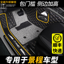 Chevrolet old Jingcheng 05 special 06 07 08 09 manual automatic car mat surrounded by large