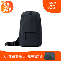 <br> <br> english-Millet chest canvas men canvas 90 minutes simple and stylish leisure Messenger bag sports bag mini bag dark gray genuine
