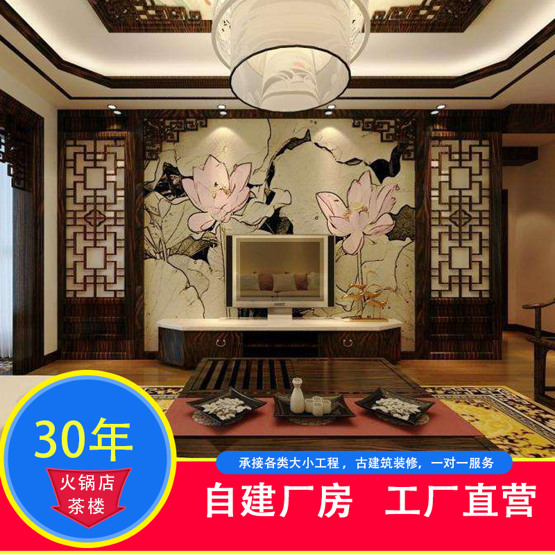 Dongyang wood carved solid wood flower grid cut off the Xuanguan screen in the hollow TV background wall mounted ceiling antique doors and windows