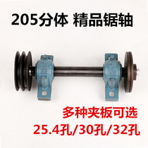 Simple carpentry saw spindle serrated axle shaft bus push saw shaft push saw shaft push sawing playshaft bearing base saw shaft