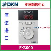 FX3000 Korea DKM Governor FX3000-090S Direct selling FX1000A
