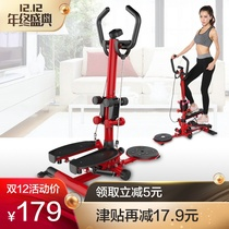 Cosmo Home Genuine Mute Handrail Slimming Treadmill Mountaineering pedal weight loss multifunctional fitness equipment