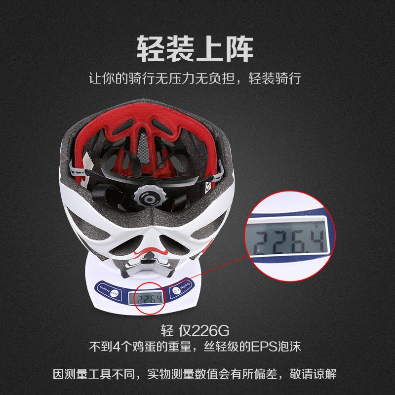 Permanent bicycle helmet male mountain bike riding cap female integrated molding equipment outdoor bicycle safety helmet