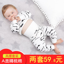 Baby baby underwear made of pure cotton suit men and women long Johns in the spring and autumn age 0-1-2 tall waist abdomen 3 children's pyjamas