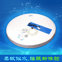 Love Deluxe thermostatic round round mattress home hotel water Bed double multi-functional sex mattress