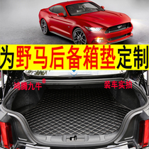 17 Ford New Mustang Reserve Box Cushion New Mustang Special Tail Box Cushion Environmentally Friendly and tasteless