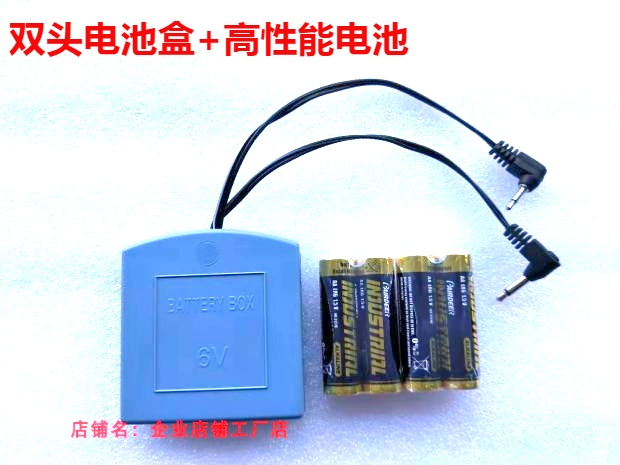 Shanghai King Safe Jiebao King Safe Universal External Battery Box External Power Supply