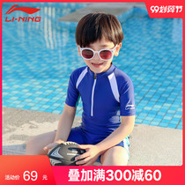 Li Ning childrens jumpsuit boys and girls baby swimming trunks set childrens childrens sun protection swimwear