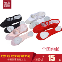 Girl Cat Claw shoes children dance shoes women soft Bottom practice shoes adult ballet shoes children adult Money