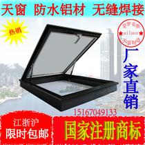 Aluminum skylight Sloping roof attic skylight Sunshine room skylight Sloping roof skylight Manual Customization
