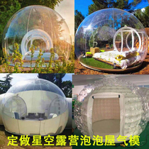 Custom inflatable transparent closed air outdoor wild camping tourism starry sky bed and breakfast net red bubble house tent house gas mold