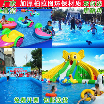 Thickened inflatable pool Large outdoor childrens fishing pool Water park break through toy bracket Swimming pool gas mold