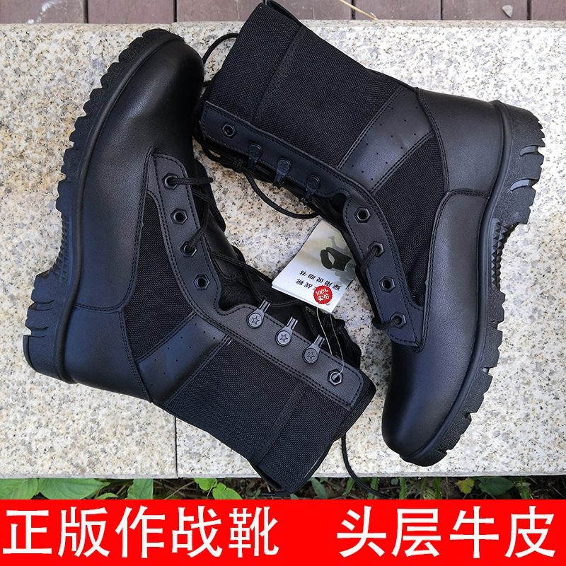 The new 3515 combat training boots mens genuine ultra-light marine boots leather black training shoes LUWU17BD