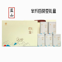 250g 5 cans half a catty white tea box Tea empty gift box 2020 new high-quality fine tea box