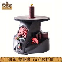Connaught Yuan Tool Professional grade 14-inch sand roller machine sand grinder sanding Machine woodworking Grinding
