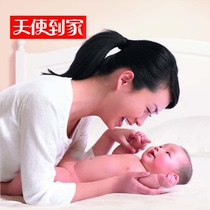 (Angel Home _ month sister-in-the-sister) gold medal month sister-in-door service mother-to-child care moon Escort Baby
