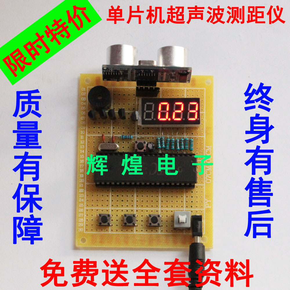 category:Electronic components,productName:Arduino development board