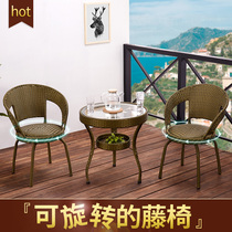 Rattan chair three sets of single balcony small tables and chairs outdoor coffee table combination of modern simple courtyard leisure outdoor chairs