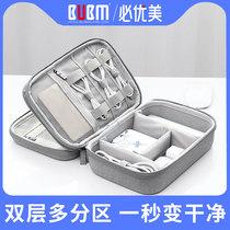BUBM 数据线数码收纳包充电器硬壳盒鼠标移动电源硬盘保护套大容量旅行多功能电子产品配件便携数据线整理袋