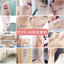 (One 60 photos) tattoo stickers waterproof men and women lasting personality English sexy Korean simulation mask painting